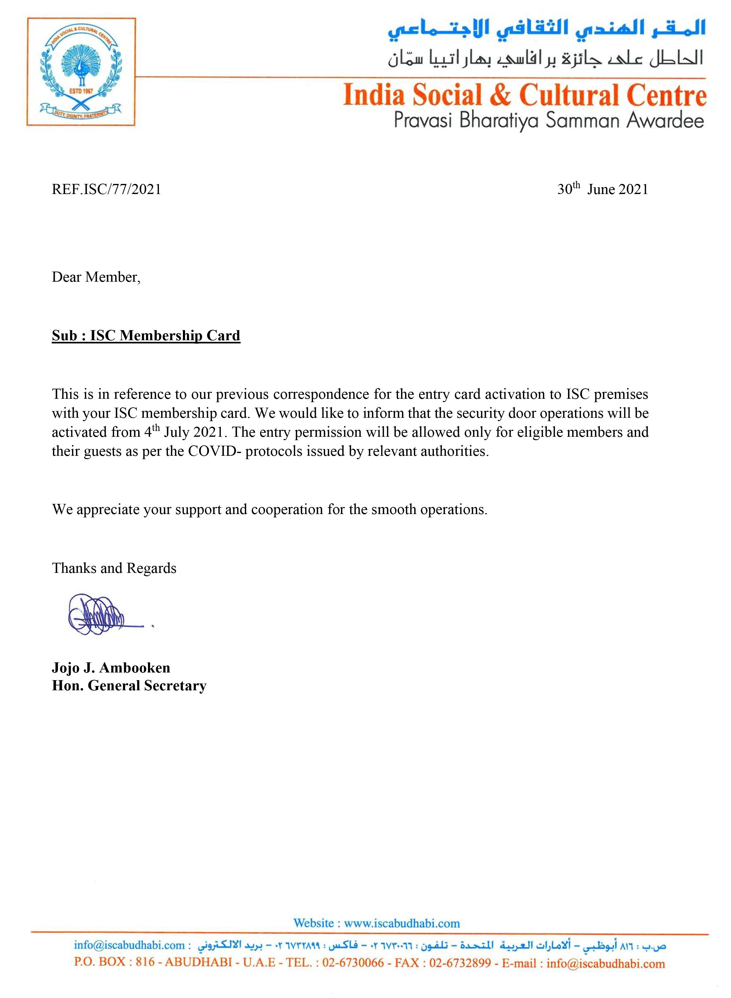 ISC Membership Card